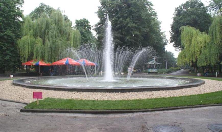 8 - фонтан парк jpg