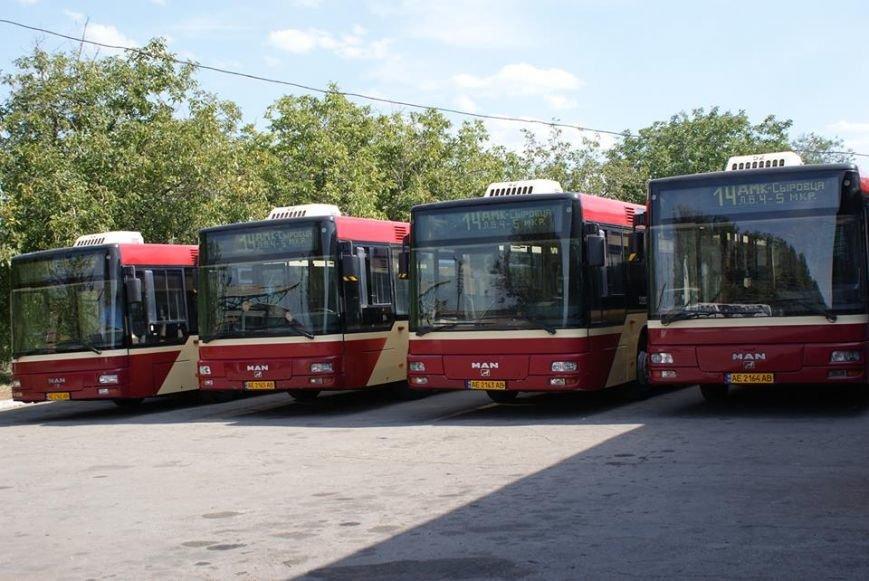 4 автобуса