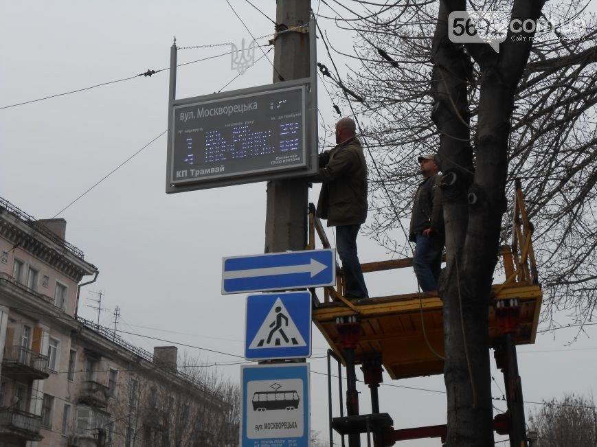 Андрей Белоусов отчитался за год работы на посту городского головы Каменского, фото-40