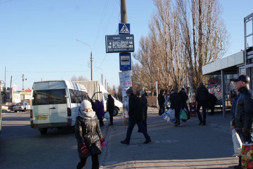 Андрей Белоусов отчитался за год работы на посту городского головы Каменского, фото-41