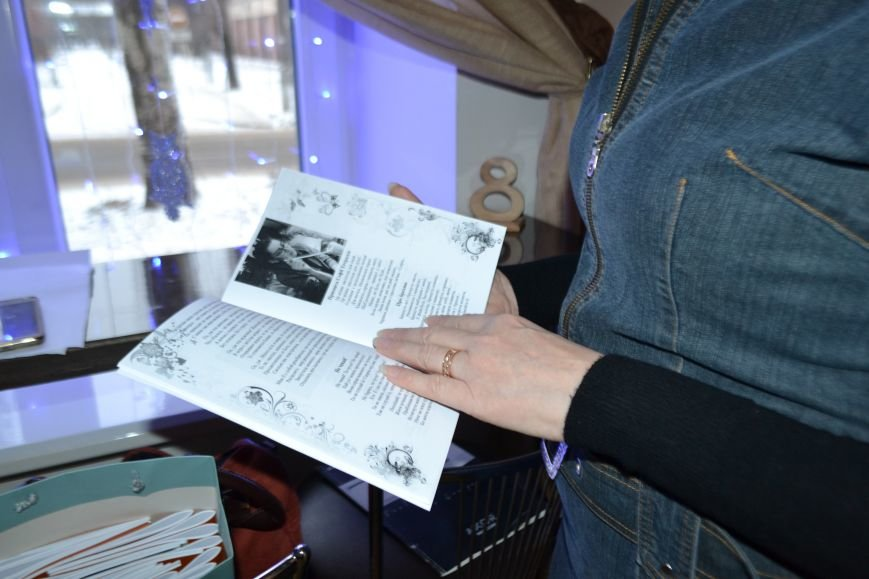 Лана Александрова: Янголи плачуть через мене (ФОТО), фото-3