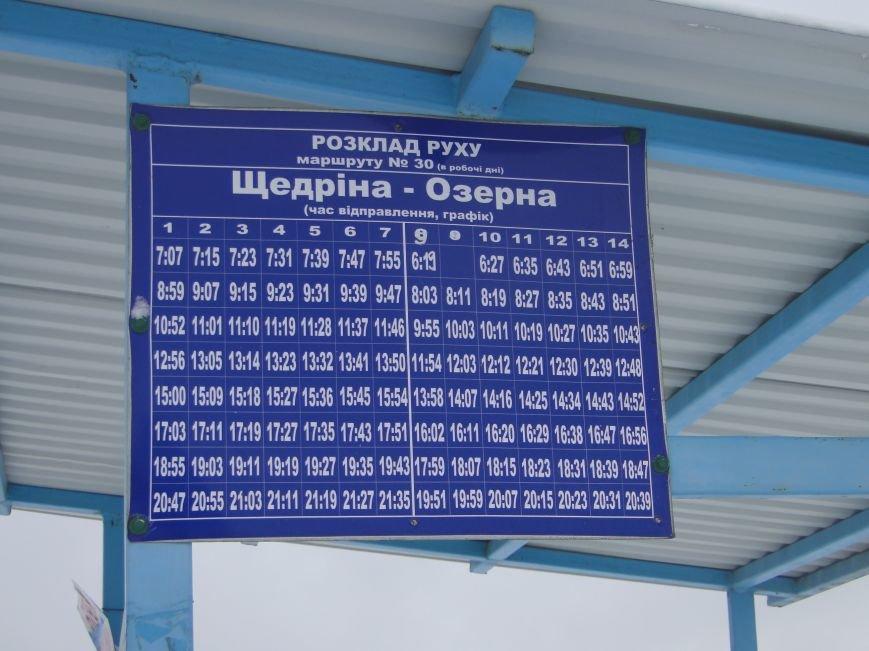Найпроблемніший маршрут Хмельницького: як добратися з Дубово на Озерну (Фото), фото-5