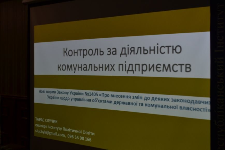 """Куда в Кривом Роге """"пропали"""" тренеры, приехавшие на семинар? (ФОТО), фото-2"""