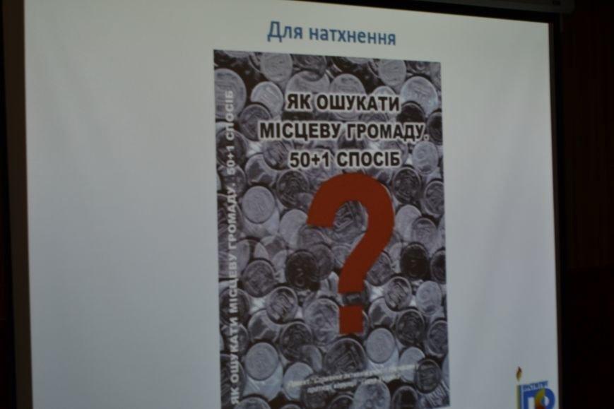 """Куда в Кривом Роге """"пропали"""" тренеры, приехавшие на семинар? (ФОТО), фото-3"""
