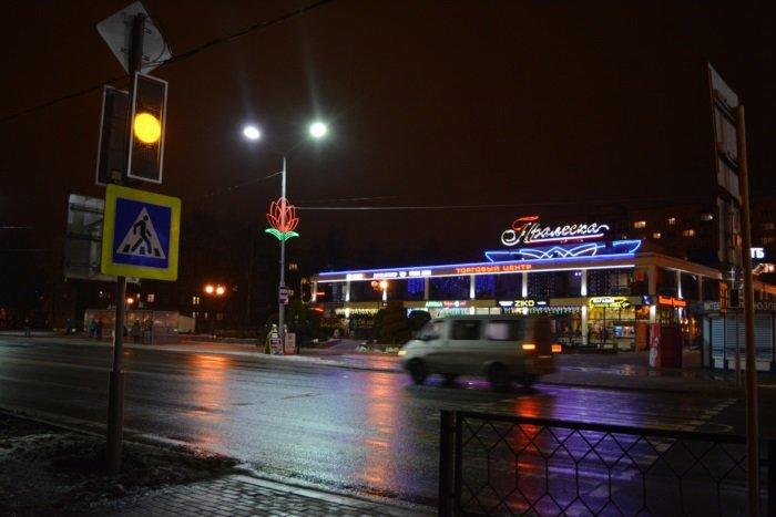 Огни ночного города. Как выглядит центр Новополоцка накануне праздников, фото-1