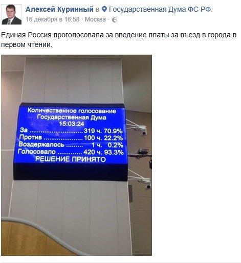 Въезд в Ульяновск уже скоро может стать платным, фото-1