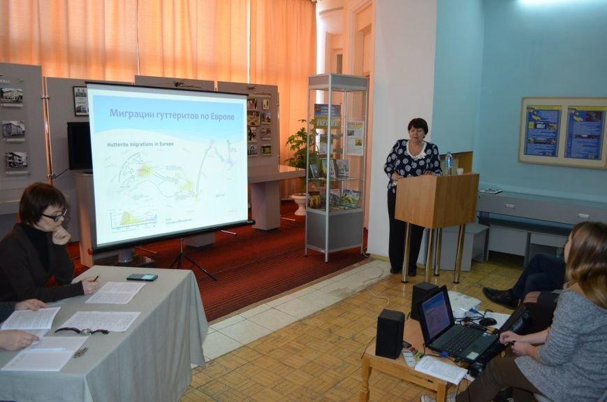Краеведы прошли маршрутами родного края на научной конференции (фото), фото-1