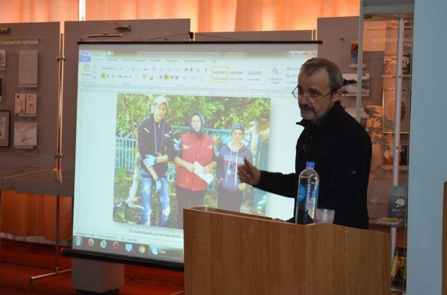Краеведы прошли маршрутами родного края на научной конференции (фото), фото-2