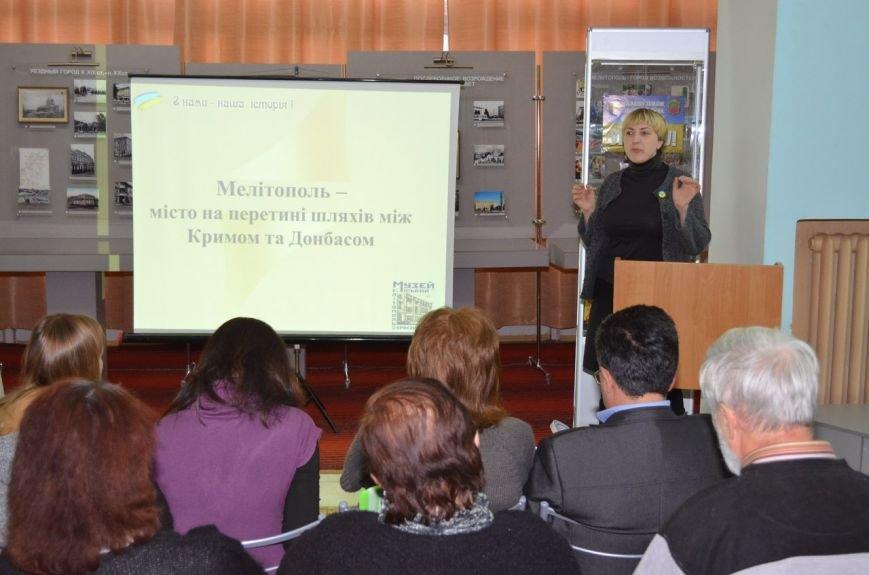 Краеведы прошли маршрутами родного края на научной конференции (фото), фото-4