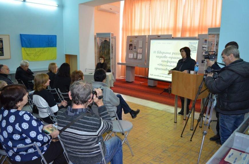 Краеведы прошли маршрутами родного края на научной конференции (фото), фото-3