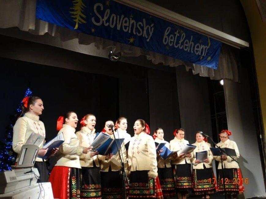 """В ужгородському театрі ляльок відбувся традиційний """"Словацький бетлегем"""": фото, фото-2"""
