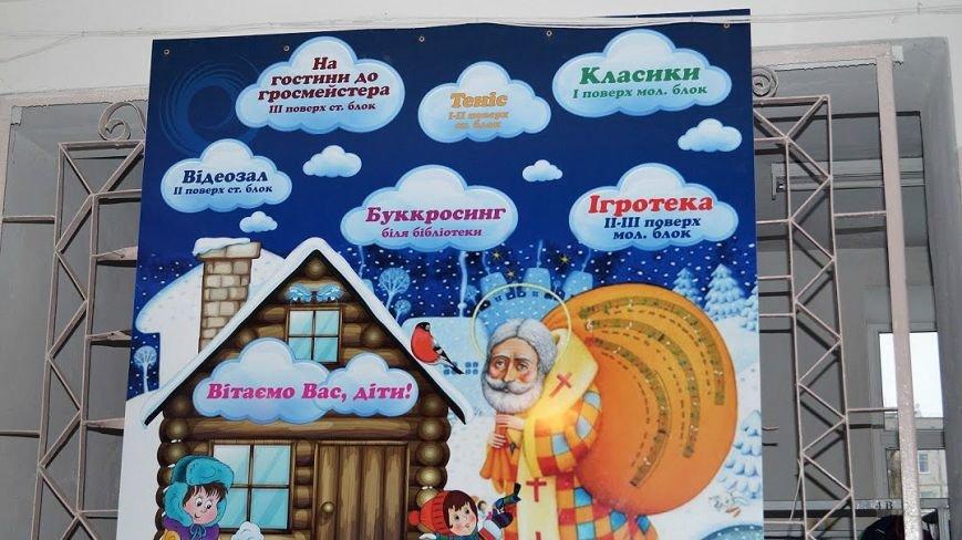 Коридоры девятой школы Павлограда превратились в сплошную игровую зону, фото-6