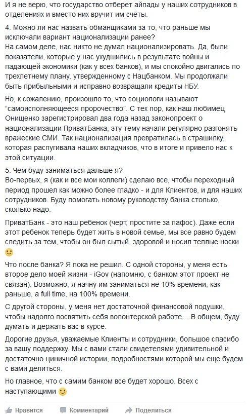 ДУБИЛЕТ2