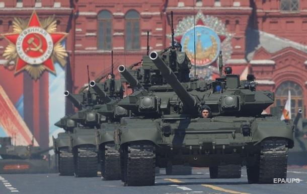 ТОП-10 пошукових запитів Західної України про події світу 2016 року, фото-5
