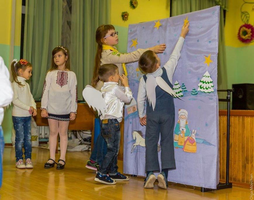 Броварський Пласт провів свято, приурочене до дня Святого Миколая (Фото), фото-1