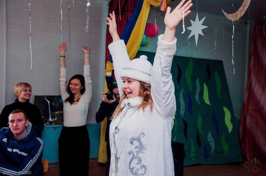 Детям из интерната подарили волшебную сказку (фото), фото-2