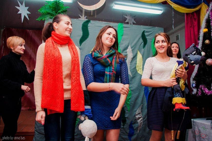 Детям из интерната подарили волшебную сказку (фото), фото-11