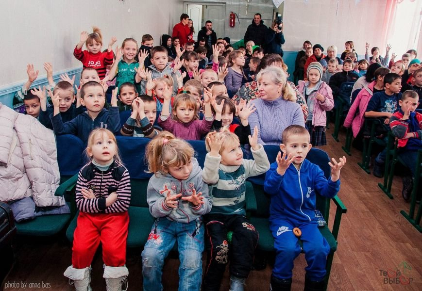 Детям из интерната подарили волшебную сказку (фото), фото-16