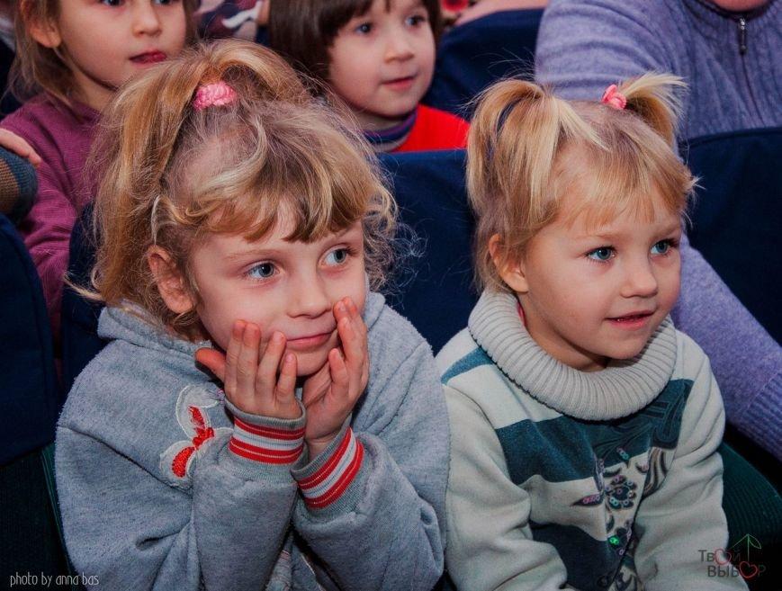 Детям из интерната подарили волшебную сказку (фото), фото-5