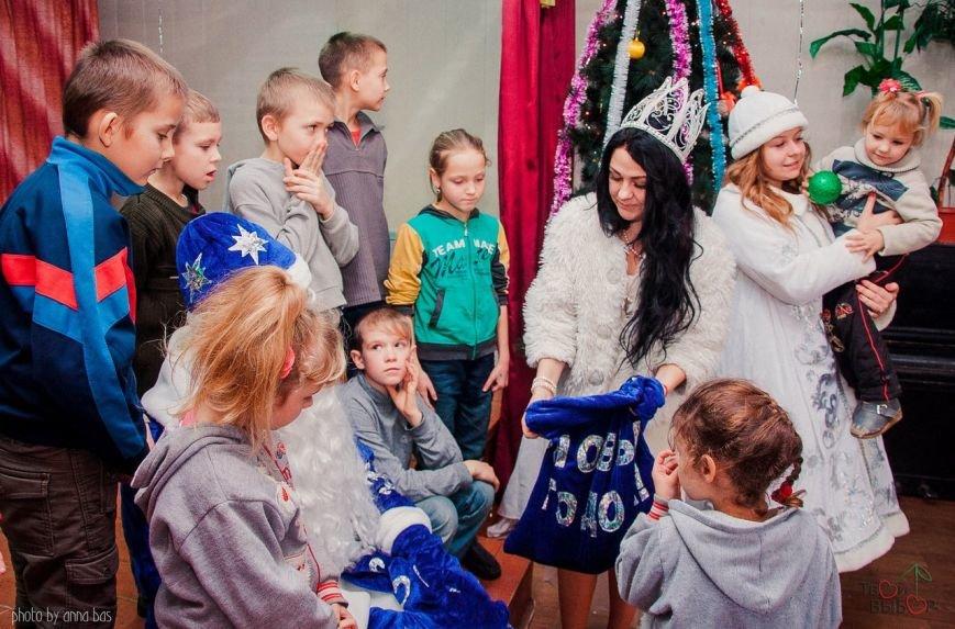 Детям из интерната подарили волшебную сказку (фото), фото-10