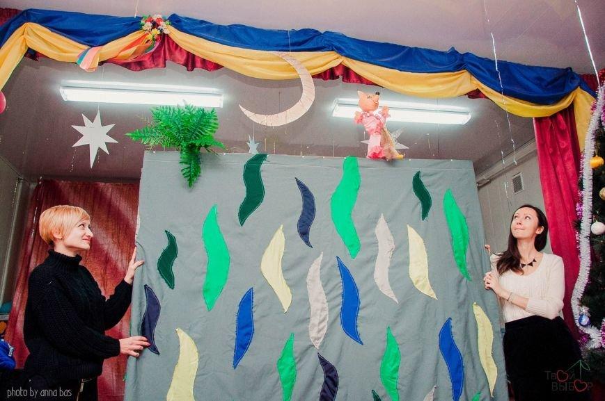 Детям из интерната подарили волшебную сказку (фото), фото-15