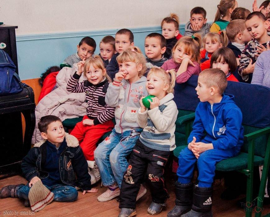 Детям из интерната подарили волшебную сказку (фото), фото-12