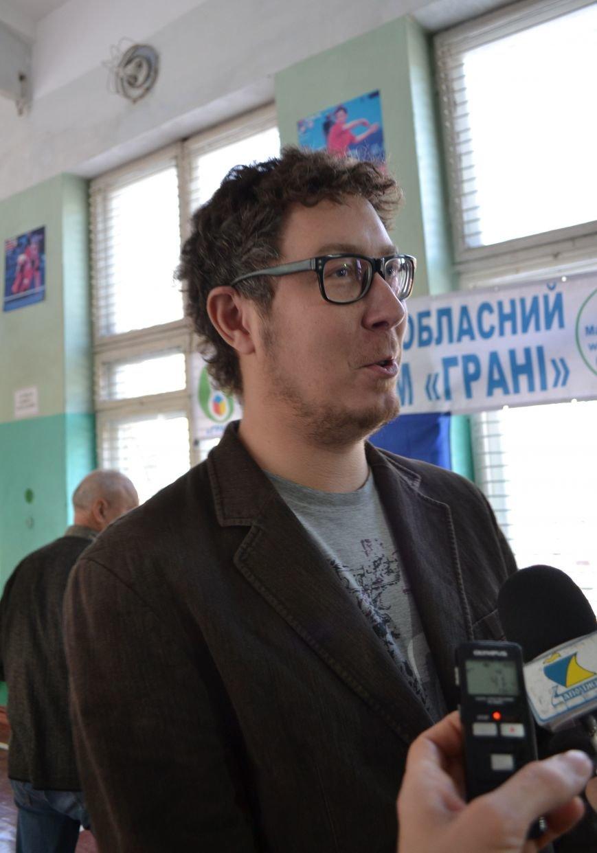 Ардашов