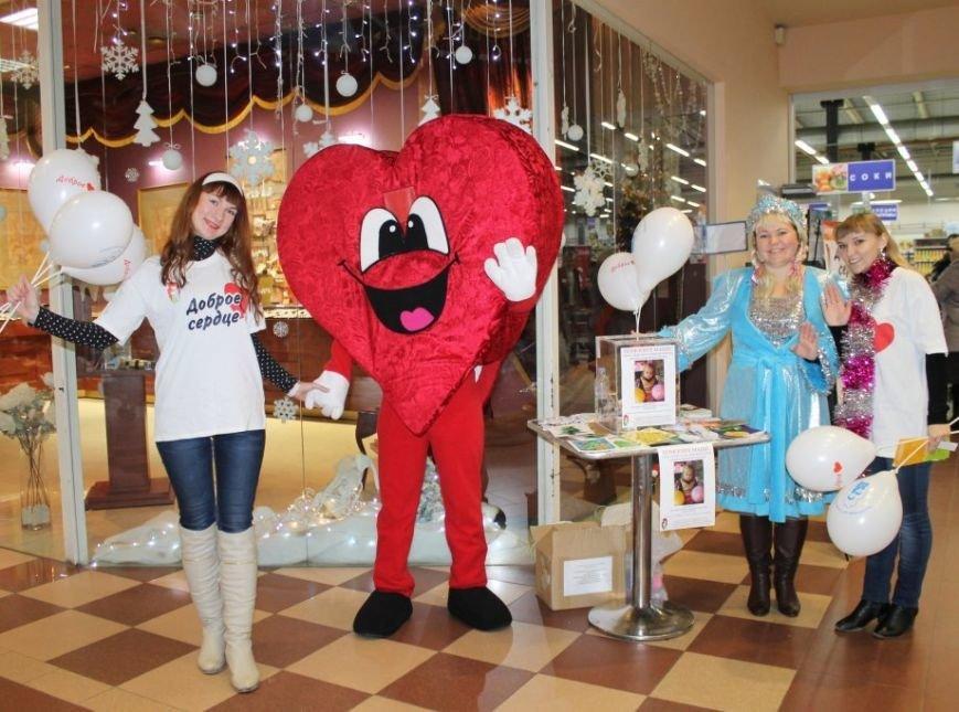"""24 декабря в Пскове пройдет акция """"Доброе сердце"""", фото-1"""