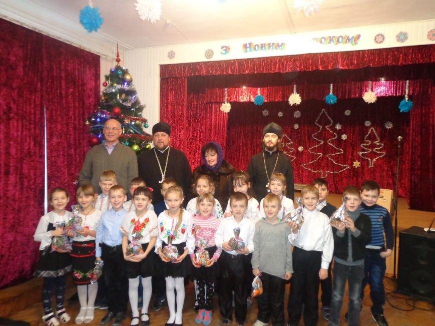 К воспитанникам интерната с подарками приходил Николай Чудотворец (фото), фото-3