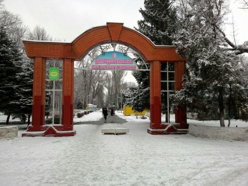 В Каменском состоится новогодний забег, фото-2
