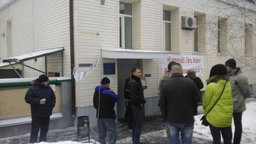 В Полтаве активисты блокируют работу областной МСЭ (Фото), фото-1