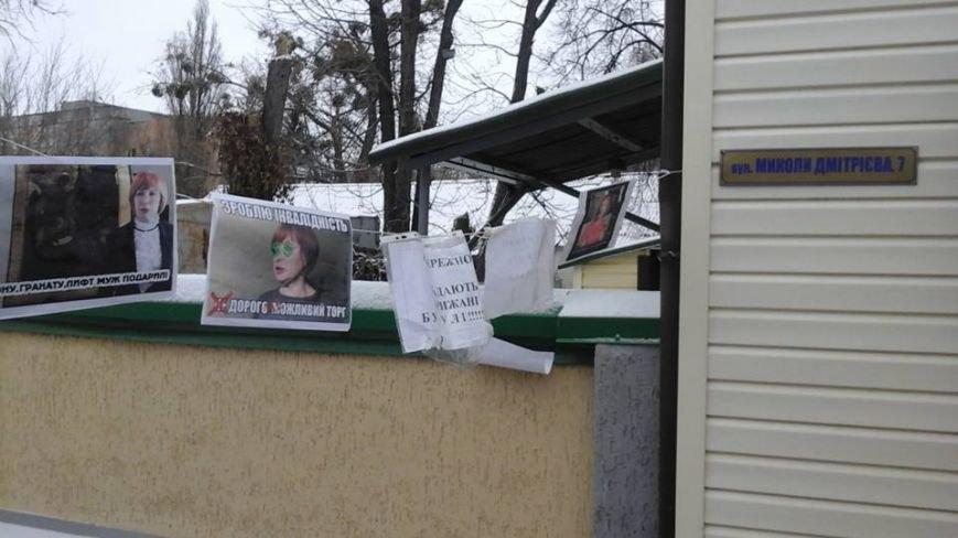 В Полтаве активисты блокируют работу областной МСЭ (Фото), фото-3