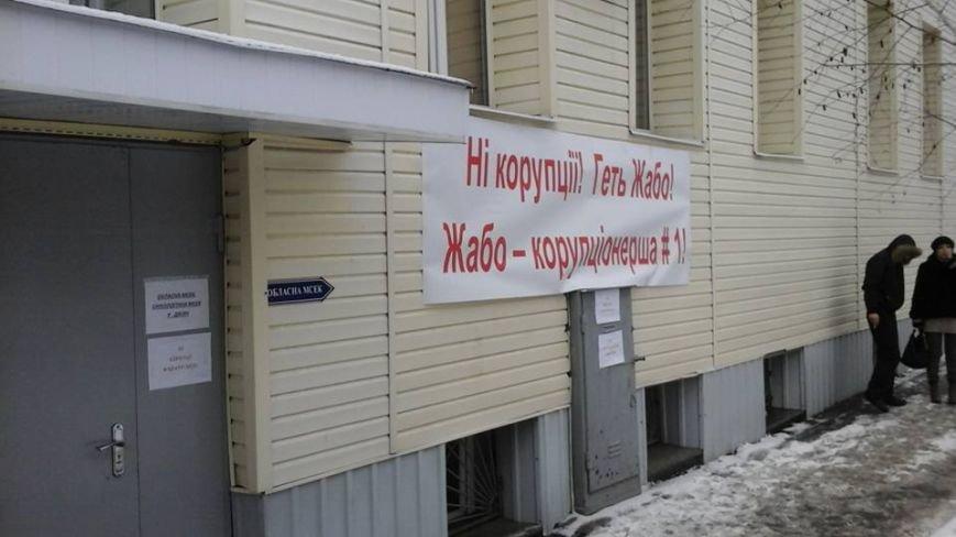 В Полтаве активисты блокируют работу областной МСЭ (Фото), фото-2