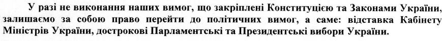 Паровозу - памятник, а пенсионерам и ветеранам - кукиш (фото), фото-4