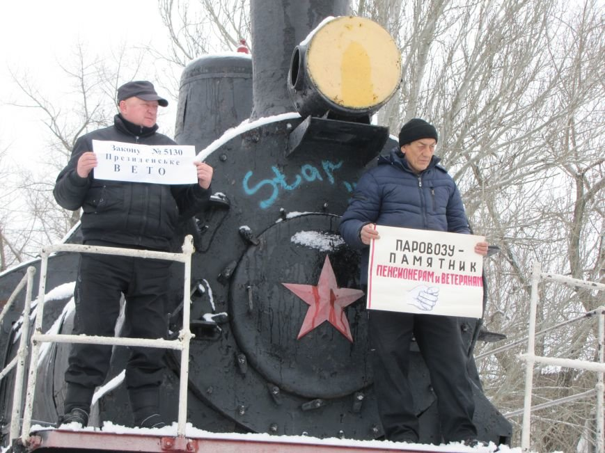 Паровозу - памятник, а пенсионерам и ветеранам - кукиш (фото), фото-1