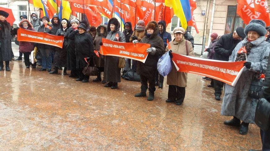 У Чернівцях під ОДА протестують пенсіонери, фото-1