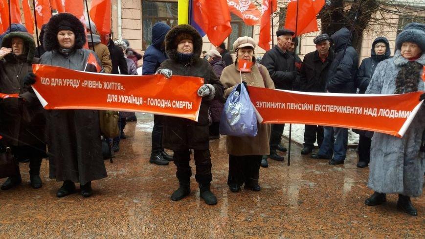У Чернівцях під ОДА протестують пенсіонери, фото-2