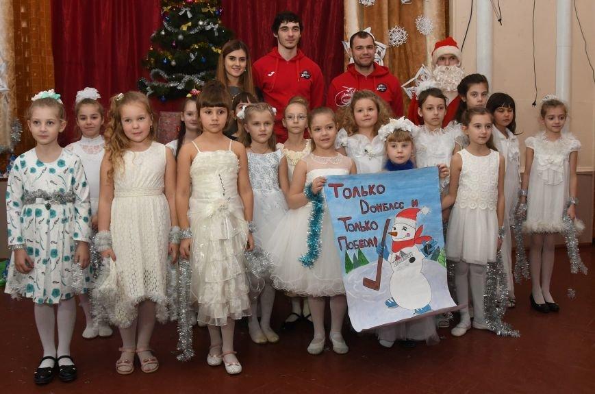 Благотворители и известные спортсмены подарили детям Донбасса 58 тыс. подарков, фото-1