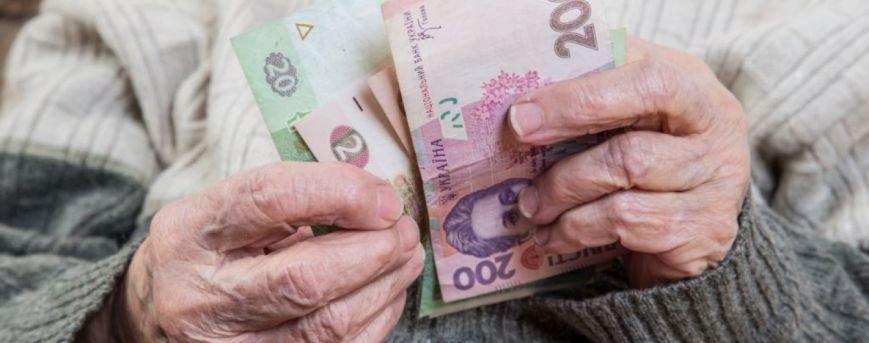 Пенсіонерам змінять графік виплат січневих пенсій - Розенко, фото-1