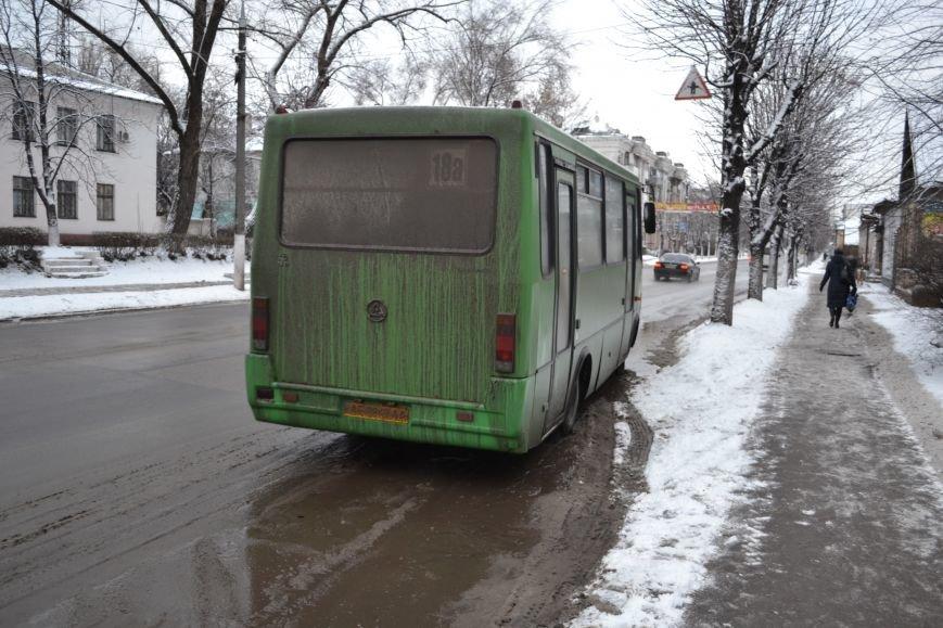 В Каменском внесены изменения в маршрут №18А, фото-1