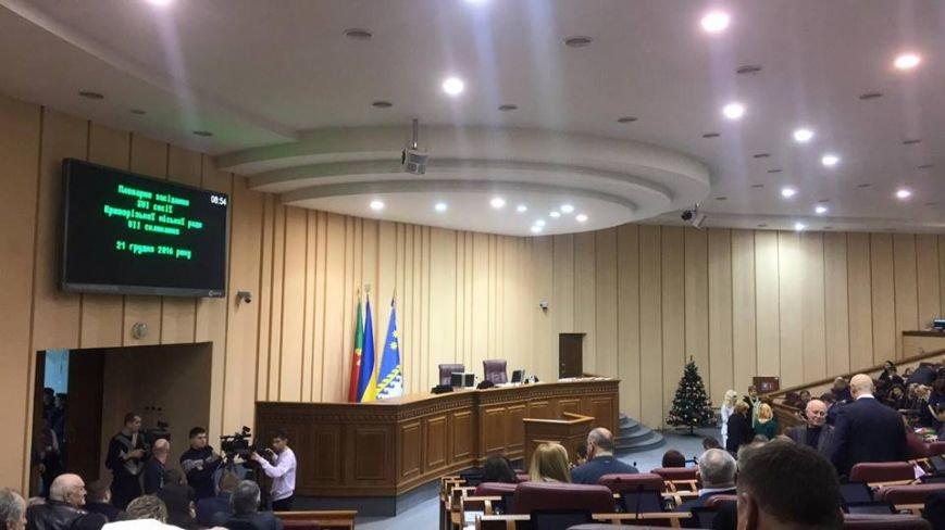 """В Кривом Роге проходит """"бюджетная"""" сессия городского совета (ФОТО), фото-1"""