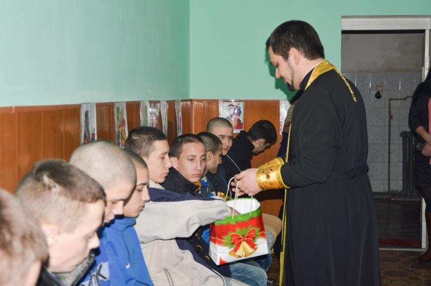 На Днепропетровщине подарки от Святого Николая передали несовершеннолетним правонарушителям (ФОТО), фото-4