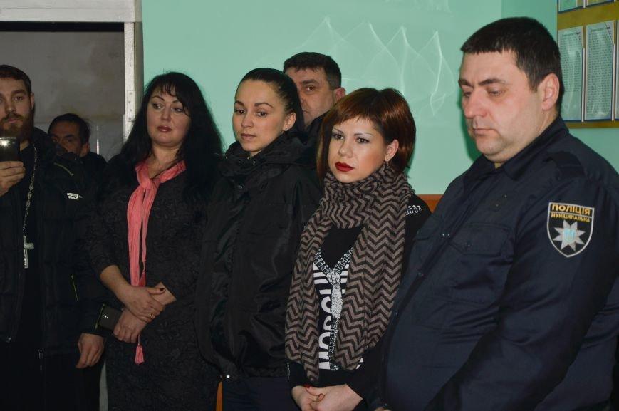 На Днепропетровщине подарки от Святого Николая передали несовершеннолетним правонарушителям (ФОТО), фото-6