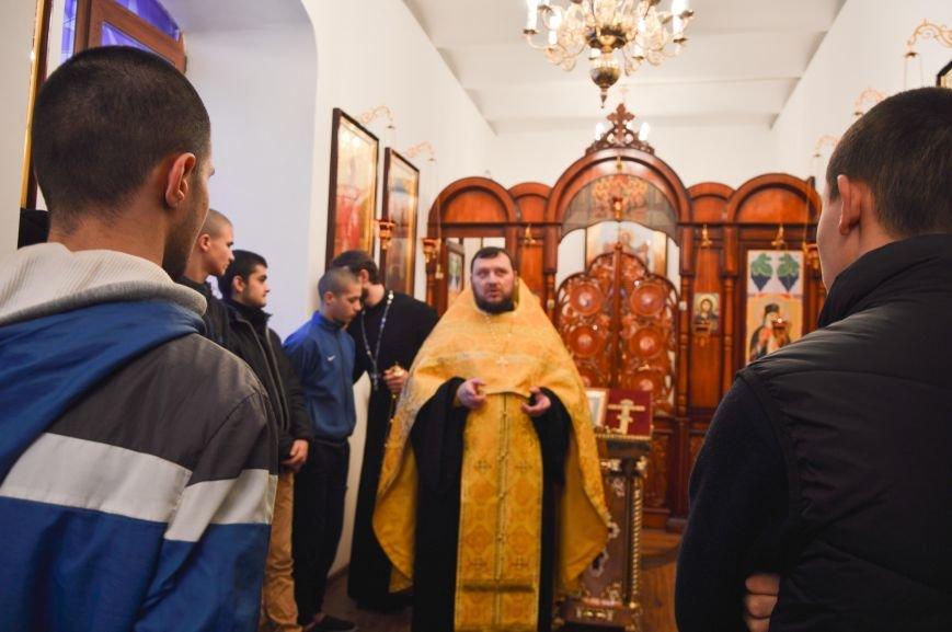 На Днепропетровщине подарки от Святого Николая передали несовершеннолетним правонарушителям (ФОТО), фото-9