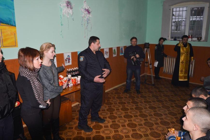 На Днепропетровщине подарки от Святого Николая передали несовершеннолетним правонарушителям (ФОТО), фото-2