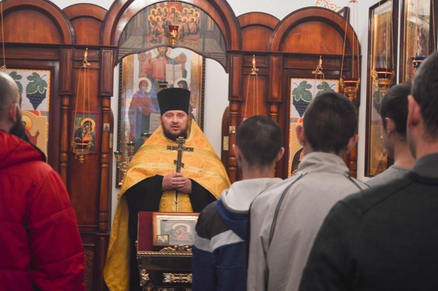 На Днепропетровщине подарки от Святого Николая передали несовершеннолетним правонарушителям (ФОТО), фото-8