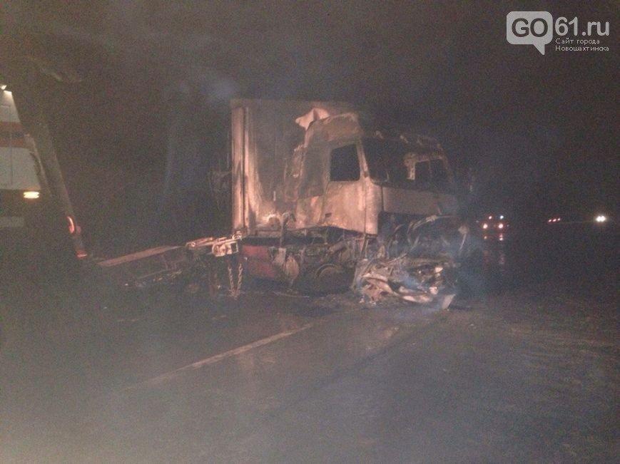 Под Новочеркасском врезультате происшествия надороге загорелись грузовой автомобиль и«Лада»
