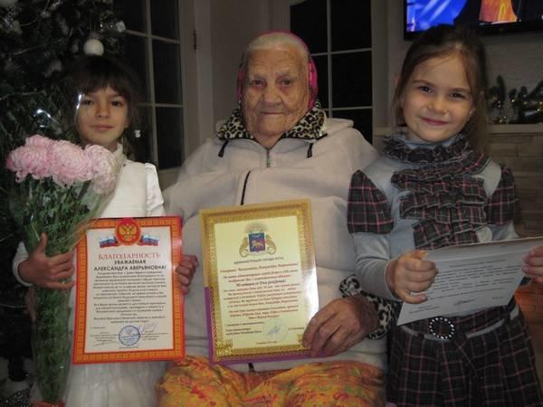 С 90-летним юбилеем поздравили троих жителей Ялтинского региона, фото-1