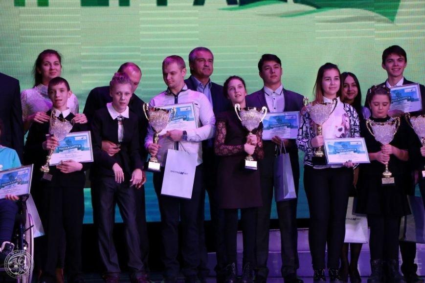 Ялтинка Мария Романец стала лауреатом ежегодной Премии общественного признания «Преград нет», фото-3