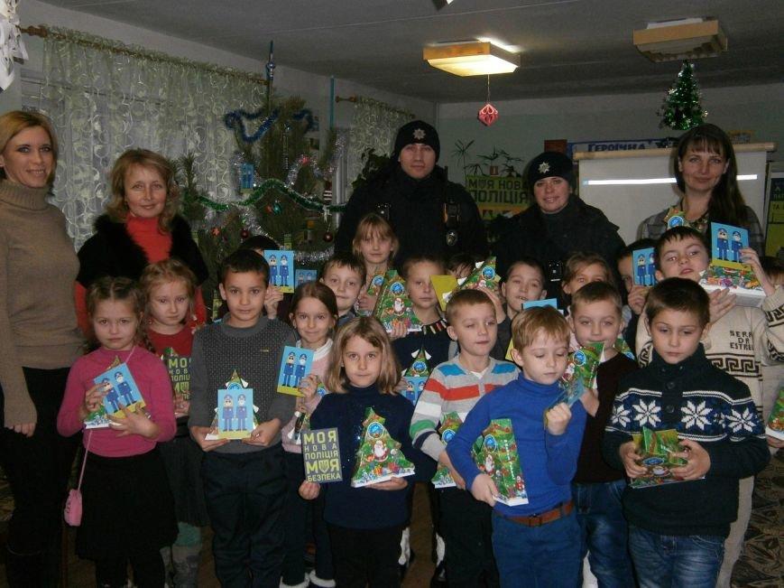 """""""В Новий рік - з Новою поліцією"""" - у Слов'янській дитячій бібліотеці відбувся новорічний захід, фото-4"""